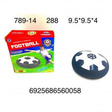 789-14 Аэрофутбол мини, 288 шт. в кор.