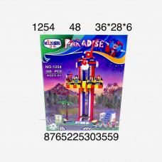1254 Конструктор Парк 340 дет., 48 шт. в кор.