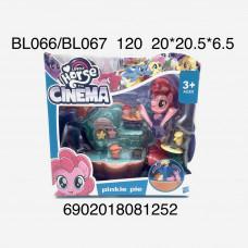 BL066/BL067 Мультгерои Пони в кино, 120 шт. в кор.