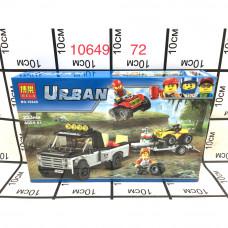 10649 Конструктор Urban 253 дет., 72 шт. в кор.
