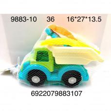 9883-10 Песочный набор машинка, 36 шт. в кор.
