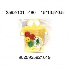 2592-101 Шнуровка одежда с пуговицами, 480 шт. в кор.