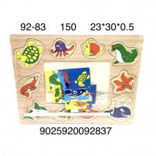 92-83 Деревянный пазл-вкладыш Морские животные, 150 шт. в кор.