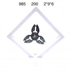 Спиннер 200 шт в кор. 985
