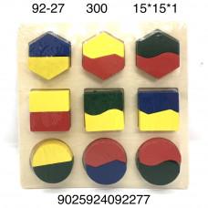 92-27 Деревянная игрушка вкладыш-сортер по фигурам, 300 шт. в кор.