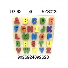 92-62 Деревянная игрушка Алфавит 40 шт в кор.