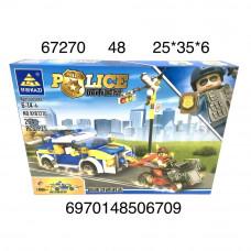 67270  Конструктор Полиция 264 дет., 48 шт. в кор.