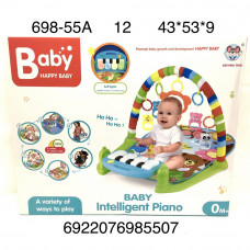 698-55A Музыкальный развивающийся коврик для малышей, 12 шт. в кор.