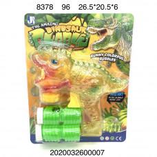 8378 Мыльные пузыри Пистолет-Динозавр 96 шт в кор.