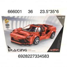 666001 Конструктор Автомобиль 295 дет. 36 шт в кор.