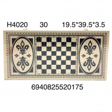 H4020 Набор 3 в 1 (нарды, шахматы, шашки), 30 шт. в кор.