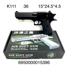 K111 Пистолет пневматика (металл), 36 шт. в кор.