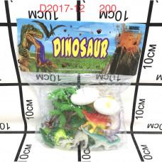D2017-12 Динозавры в пакете, 200 шт. в кор.