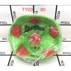 TY03 Мяч футболный, 80 шт. в кор.