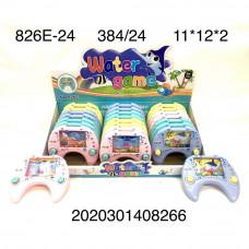 826E-24 Водная игра 24 шт в блоке, 384 шт в кор.