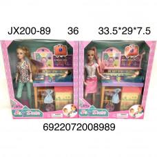 JX200-89 Кукла доктор с аксессуарами, 36 шт. в кор.
