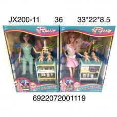 JX200-11 Кукла доктор с аксессуарами, 36 шт. в кор.