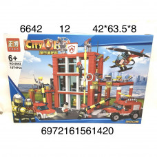 6642 Конструктор пожарная станция 1074 дет. 12 шт в кор.
