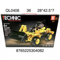 QL0408 Конструктор Техник 302 дет., 36 шт. в кор.