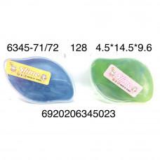 6345-71/72 Лизун слайм 128 шт в кор.