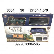 8004 Поезд трек (свет, звук), 36 шт. в кор.