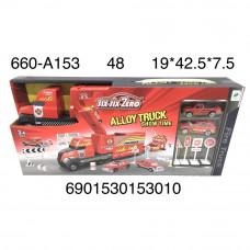 660-A153 Фура пожарная (свет, звук) 48 шт в кор.