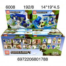 6008 Конструктор Герои из кубиков 8 шт. в блоке, 24 блоке. в кор.