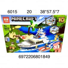6015 Конструктор Герои из кубиков 752 дет., 20 шт. в кор.