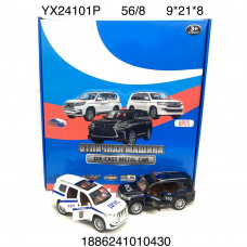 YX24101P Машинка (металл) 8 шт. в блоке, 56 шт. в кор.