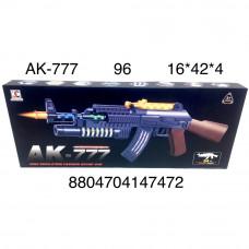 AK-777 Автомат на батарейках свет звук 96 шт в кор.