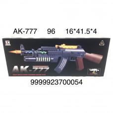 AK-777 Автомат (свет, звук), 96 шт. в кор.
