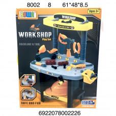 8002 Игровой набор Инструменты + стол, 8 шт. в кор.