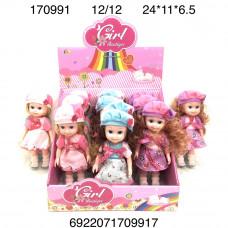 170991 Кукла 12 шт. в  блоке, 144 шт. в кор.