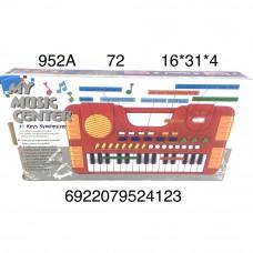952A Электронный синтезатор (муз.), 72 шт. в кор.
