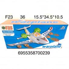 F23 Самолёт (свет, звук), 36 шт. в кор.