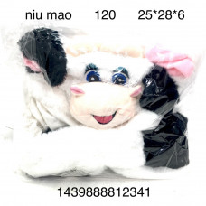 niu mao Шапка Коровы, 120 шт. в кор.