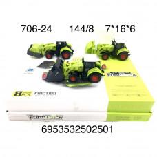 706-24 Трактор 8 шт. в блоке, 144 шт. в кор.