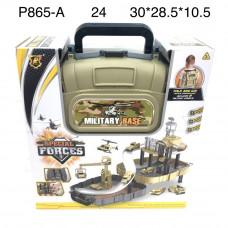 P865-A Военная база автотрек в кейсе, 24 шт. в кор.