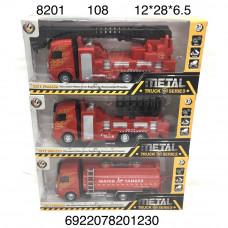 8201 Пожарная машина (металл, инерция), 108 шт. в кор.
