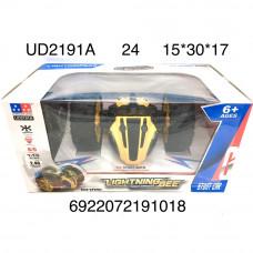 UD2191A Машина перевёртыш на Р/У, 24 шт. в кор.