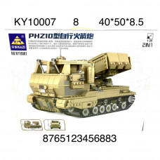 KY10007 Конструктор танк 2в1, 8 шт. в кор.