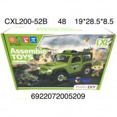 CXL200-52B Машина конструктор 46 дет., 48 шт. в кор.