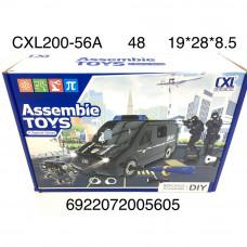 CXL200-56A Машина Полиция конструктор 52 дет., 48 шт. в кор.