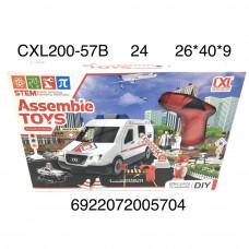 CXL200-57B Машина Скорая помощь конструктор 63 дет., 24 шт. в кор.