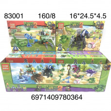 83001 Конструктор Зомби 8 шт. в блоке, 20 блоке. в кор.