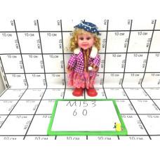 Мягкая кукла 60 шт в кор. M153