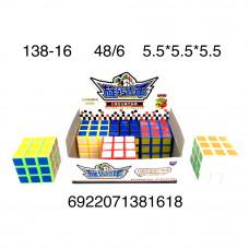 Кубик-рубик 6 шт.  в блоке 48 блоке в кор. 138-16