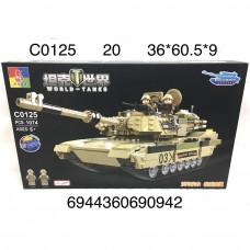 C0125 Конструктор Танк 1074 дет., 20 шт. в кор.