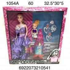 1054A Кукла с ребенком 60 шт в кор.