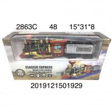 2863C Поезд Экспресс 10 дет. 48 шт в кор.
